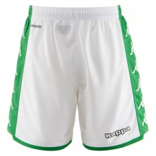 Real Betis Home Shorts 2019-20