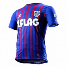 FC Tokyo Home Jersey 2020 2021